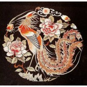 Embroidery (0)