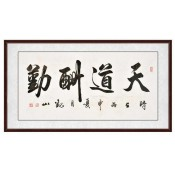Calligraphy (0)