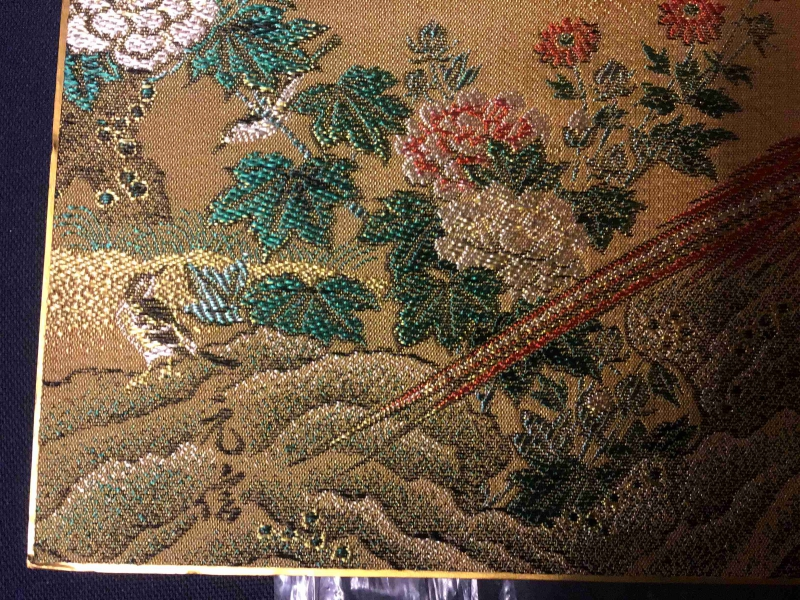 "Japanese Textile signed ""Yuanxin""~BS29027-日本织锦元信, 镜心花鸟图案"